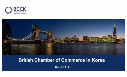 Korea – British Chamber of Commerce in Korea - Webinar on the Korean Cosmetics Market
