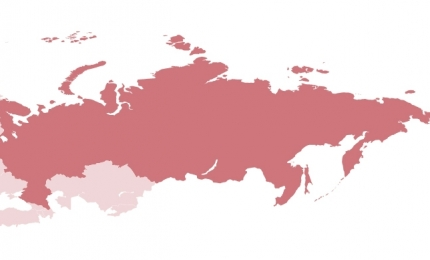 Russia: Regulations Impacting Cosmetic Products